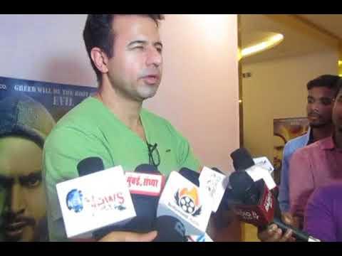INTERVIEW OF ARYAN VAID AT TISHNAGI PRESS CONFERENCE