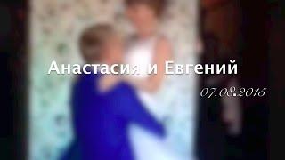 Красивый свадебный танец. Bryan Adams - Please, forgive me