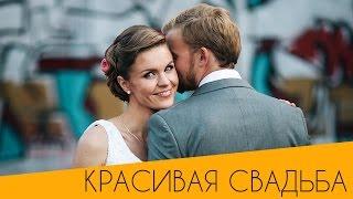 Супер красивая свадьба : свадебная фотосессия и слайд шоу ♥♥– фотограф Andrei Sevela