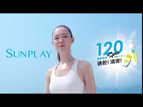 Sunplay Sport SPF120 TVC | Fiona Fussi