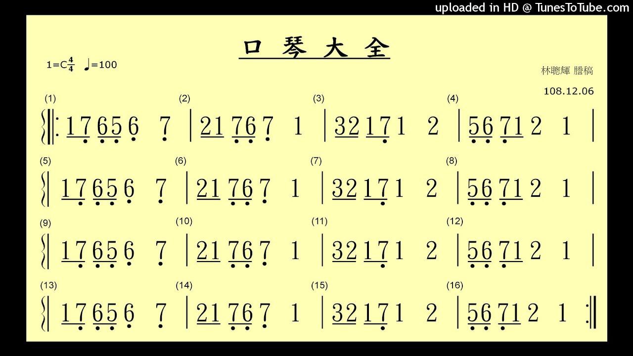Track16 練習16 低音部音階 反覆5分鐘