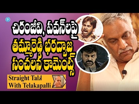 Thumbnail: Thammareddy Bharadwaja Shocking Comments on Pawan Kalyan & Chiranjeevi movies
