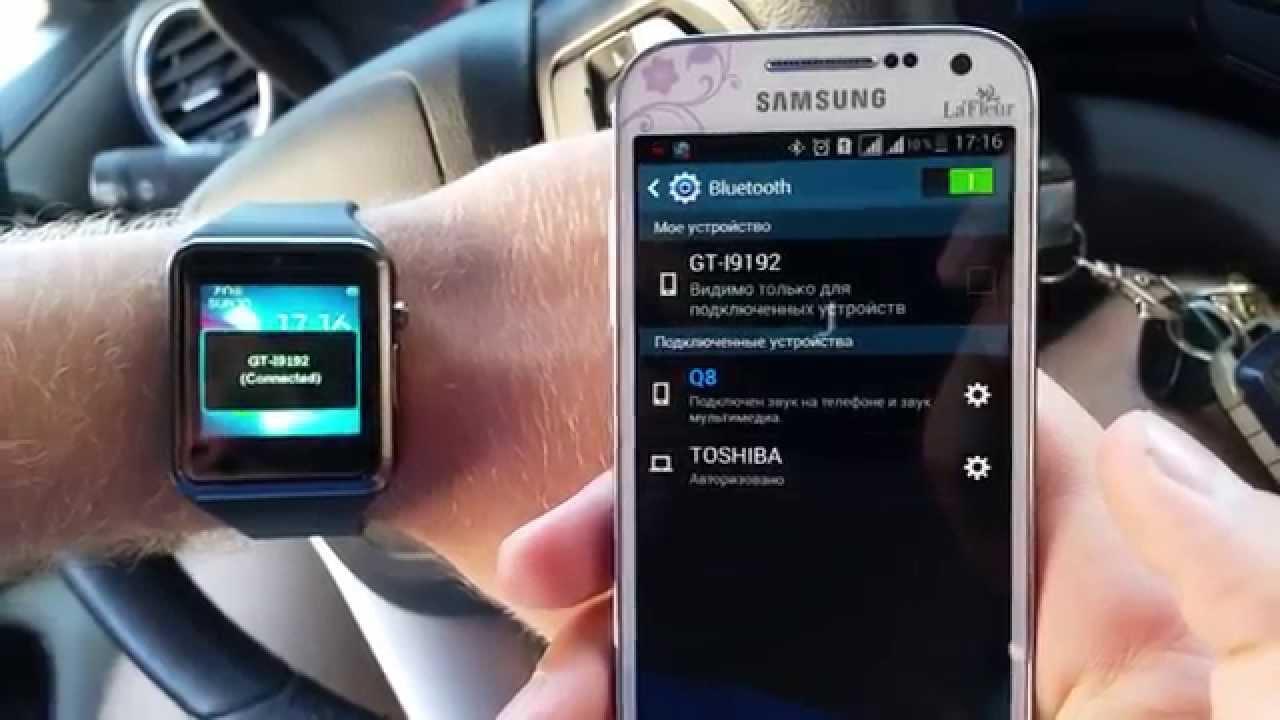 Умные часы Smart Watch. Купить онлайн. - YouTube
