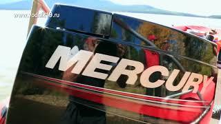 Mercury 40 MH TMC - Что за ЗВЕРЬ? Обзор лодочного мотора с водометной насадкой Mercury / Tohatsu 50