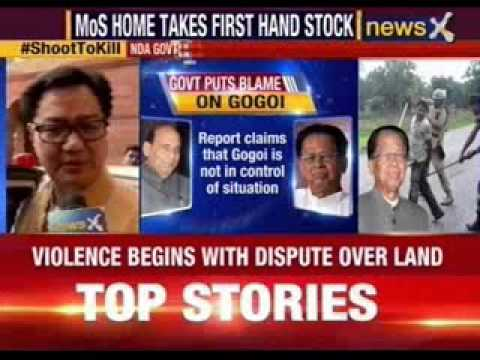Tarun Gogoi hits back and blames centre for shoot at sight