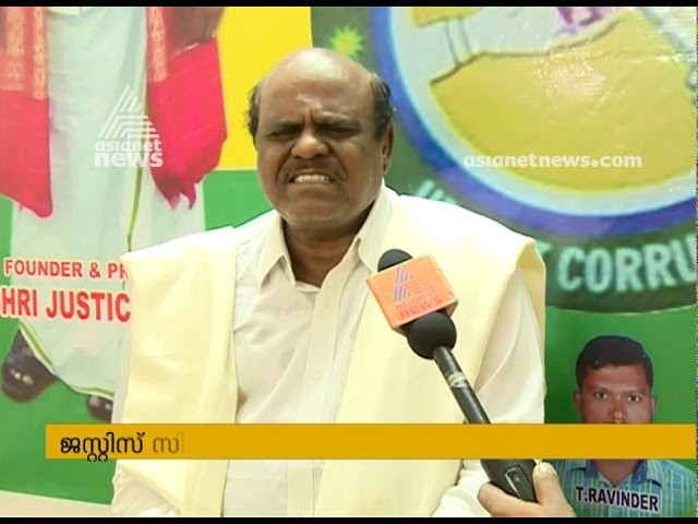 Justice C S Karnan to contest against PM Modi from Varanasi | Lok Sabha Election 2019
