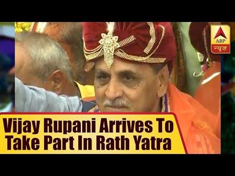 Jagannath Rath Yatra 2018: Gujarat CM Vijay Rupani arrives to take part in Rath Yatra