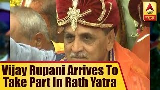 Jagannath Rath Yatra 2018: Gujarat CM Vijay Rupani Arrives To Take Part In Rath Yatra | ABP News