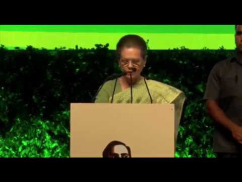 Congress President Sonia Gandhi addressed Nation in the event for Rajiv Gandhi