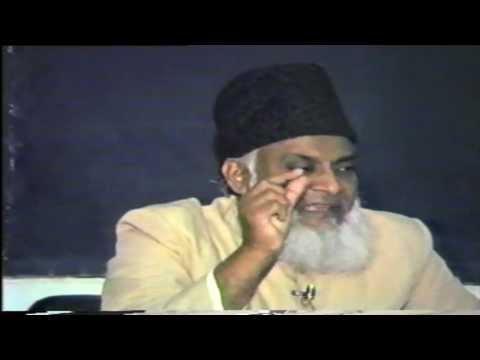 1/2- Tafseer Surah Az-Zariyat By Dr. Israr Ahmed
