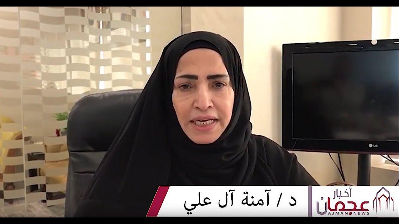 رئيسة مجلس سيدات أعمال عجمان في حوار مع