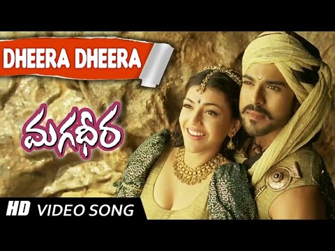 Dheera Dheera Telugu VIdeo Song  Magadheera Telugu Movie  Ram Charan , Kajal Agarwal