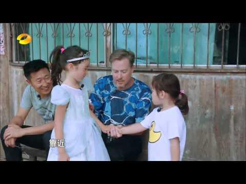 《爸爸去哪儿3》看点:宝强被罚蹲墙角 Dad, Where Are We Going 3 09/11 Recap: Wang Baoqiang Got Punishment【湖南卫视官方版】