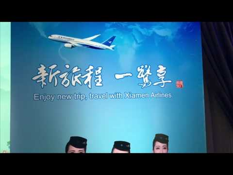 "XIAMEN AIRLINES ""MELBOURNE - HANGZHOU"" PRESS CONFERENCE 
