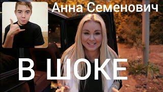 Нападение на Анну Семенович! Разборка на дороге. Пранк от Гусейна Гасанова.
