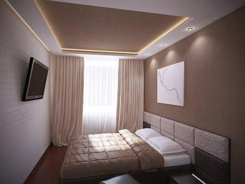 Установка натяжных потолков в маленькой спальне