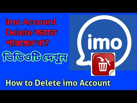 How to delete imo account permanently | Bangla tutorial