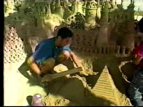Anthony Galindo - El Papijoe - Control -  Sand Castle