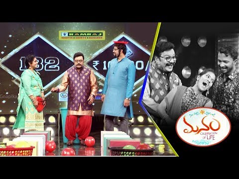 MANAM A Family Game Show With Sai Kumar Episode 11 PROMO May 8th