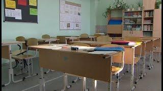 Чтобы предотвратить эпидемию гриппа, в школах Югры объявляют карантин