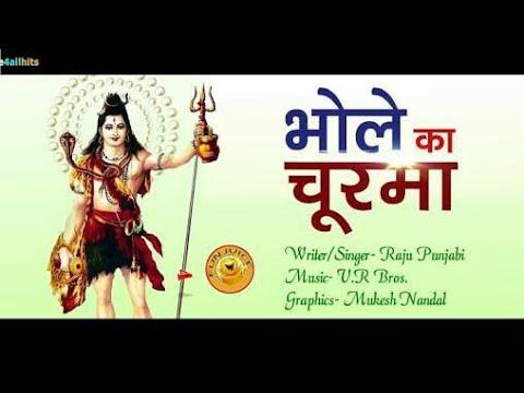 Me meri maa ne banaya bhole churma... Bhole song... Jitu dancer