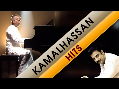 Kamal Hassan Hits | Audio Jukebox | Ilaiyaraaja Official
