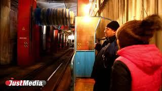 Мойка для вагонов метро