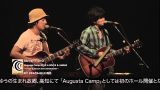 Augusta Camp 2012 Special Digest