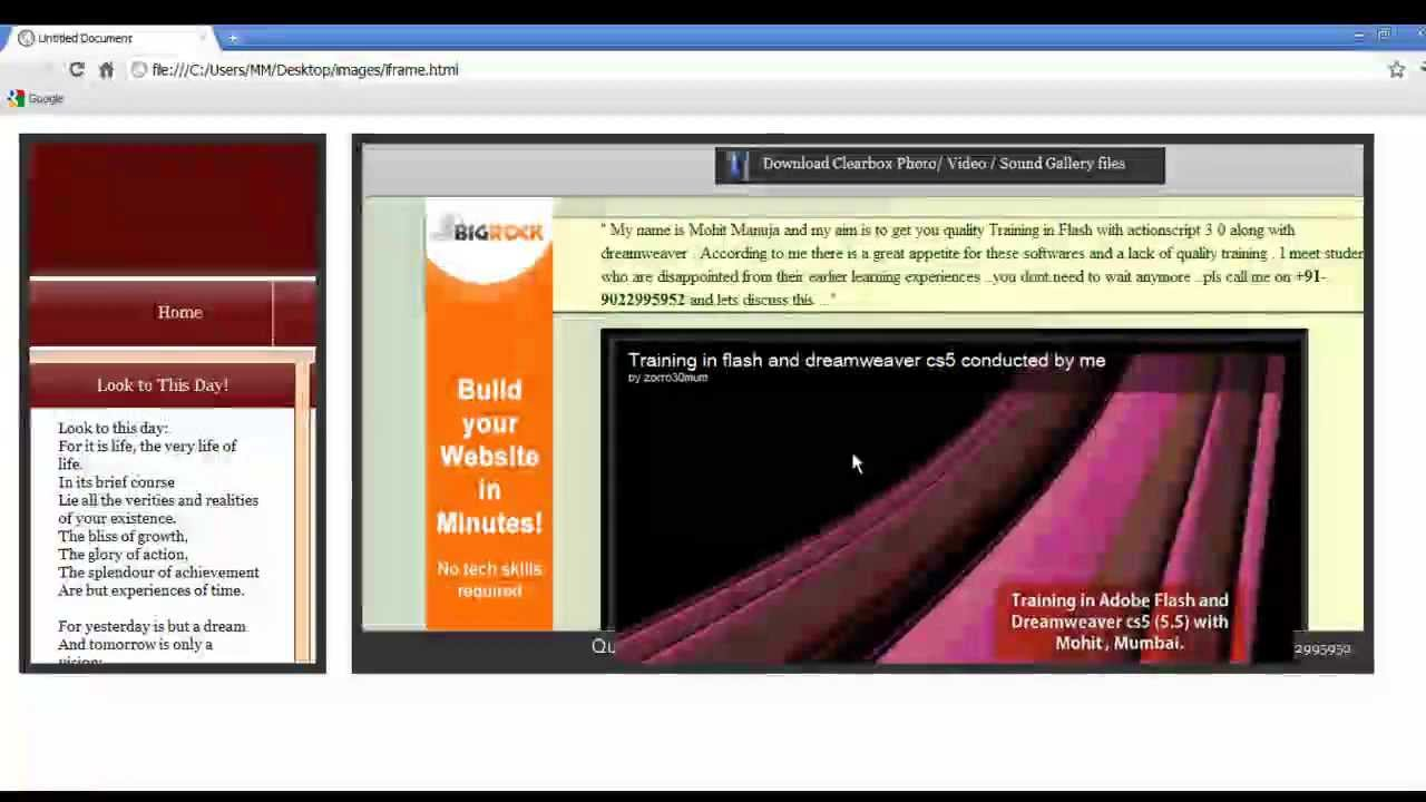 Dreamweaver Tutorial : HTML Tag - iframe