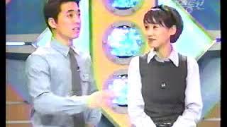 추억의 영상 특급연예통신 핑클편 (1998) TV Cl…