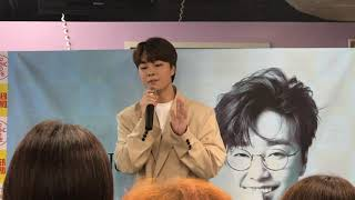 20190709-2 Jeongmin 스물한살 그때 (Twenty One, Me and You)