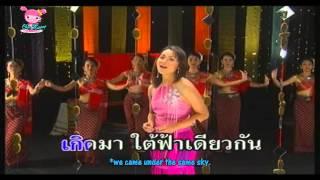 [Eng Sub]เพลงผ้า ฟ้าล้อมดาว -สาวทอผ้าไหม (Sao Tor Pah Mai)