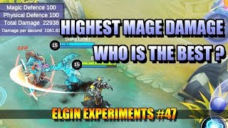 HIGHEST MAGE COMBO DAMAGE 🧙♂️ WHO WILL WIN? ELGIN EXPERIMENTS #47