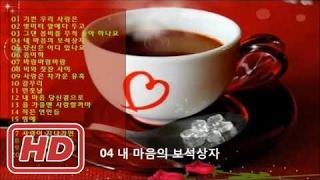 김란영 카페음악 3집