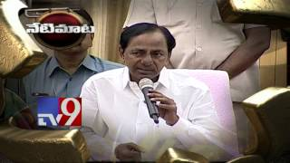 CM KCR comments on Private doctors Netimaata TV9