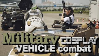 Comiket 2019 / C96 / コミックマーケット This film brought by NMVA s...