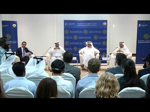 Gulf Perspectives on the Muslim Brotherhood (Arabic)