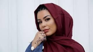 Eid 2017 LOOKBOOK | Habiba Da Silva