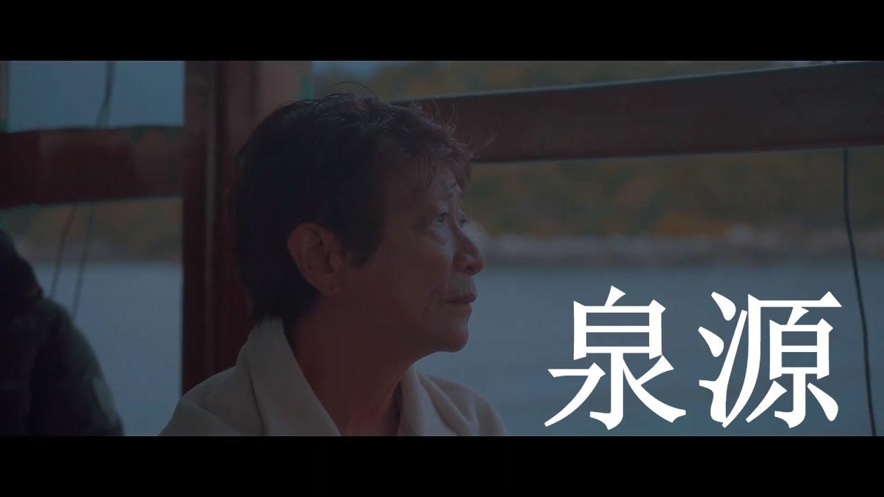 Yim Tin Tsai Final