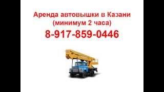 avtovishka(, 2013-06-15T17:59:36.000Z)