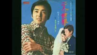 「木下恵介アワー」 1970年12月1日から1971年5月25日.