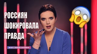 Russia is in shock: the popular TV presenter revealed the truth (watch to the end!)