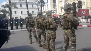 U.S.G.N Tunis
