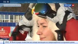 Россияне меняют европейские курорты на Курилы и Сахалин