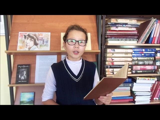 Изображение предпросмотра прочтения – КсенияЗарубина читает произведение «В классе» М.И.Цветаевой