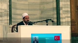 Hafız Habib Deveci - Uluslararası KUR'AN-I KERİM Okuma Birincisi - 2017