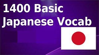 1400 Japanese Vocab & Phrase | 3 hr Audiobook (Basic~Intermediate)