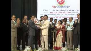 Myrecharge one sim all recharge,Mobile MY RECHARGE PVT LTD