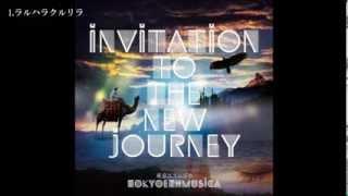 2013/12/19発売 東京エスムジカのアルバム「Invitation to the new jour...