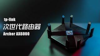 「邦尼LOOK」未來網路 WIFI 6 來了?AX 路由器選購指南!TP-Link Archer AX6000 開箱評測(802.11ax 是什麼 , 路由器怎麼選、路由器推薦 值不值得買